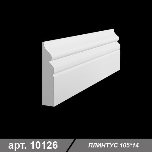 Плинтус 105*14*1000
