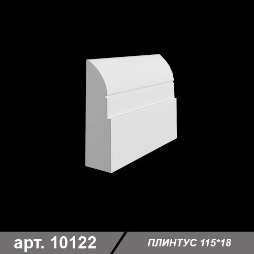Плинтус  115*18*1000