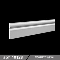 Плинтус 98*16*1000