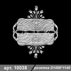 Розетка D 1000*1140