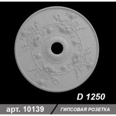 Розетка D 1250