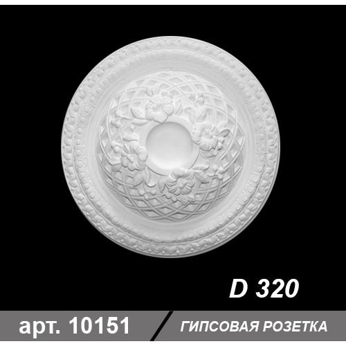 Розетка D 320