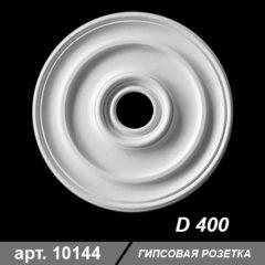 Розетка D 400