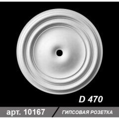 Розетка D 470