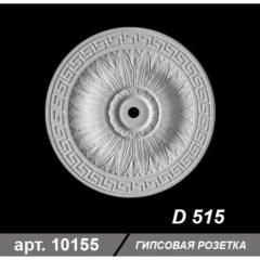 Розетка D 515