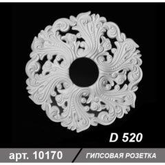 Розетка из гипса D 520