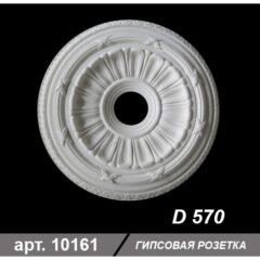 Розетка из гипса D 570