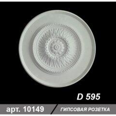 Розетка D 575
