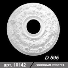 Розетка D 595
