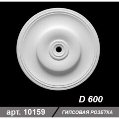 Розетка из гипса D 600