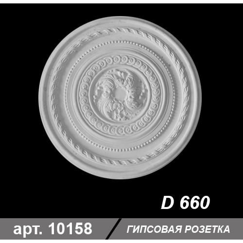 Розетка D 660