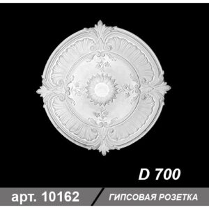 розетка диаметр 700