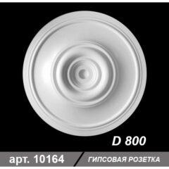 Розетка D 800