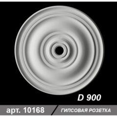 Розетка гипс потолок D 900