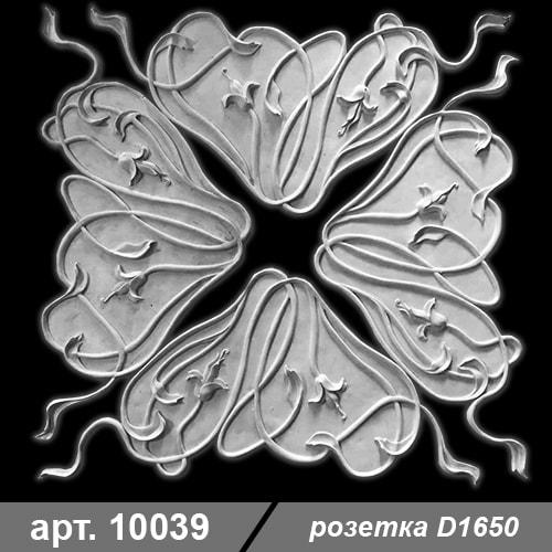 Розетка D1650