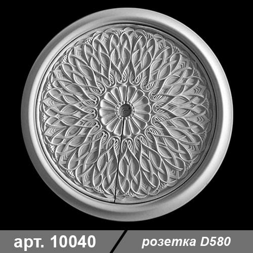 Розетка D580