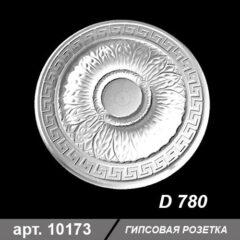 Розетка D780