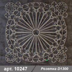 """Розетка  """"ГОТИКА"""" D1300"""