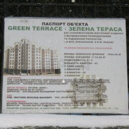 Dekor Fasada Doma Pod Kluz Lvov022
