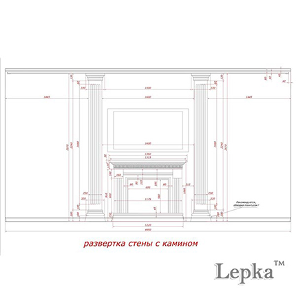 zertegi-paneleu-stenu