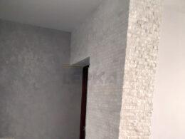 Натуральный камень тасас