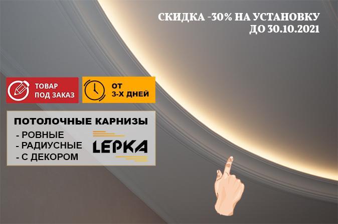 акции от 24.07.2021 по 24.08.2021